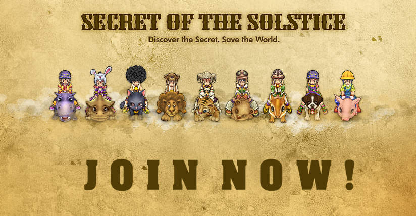 soltice online