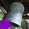 Temple Bell Jigsaw